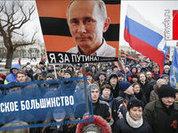 """Исследование: """"Путинское большинство"""" растет"""