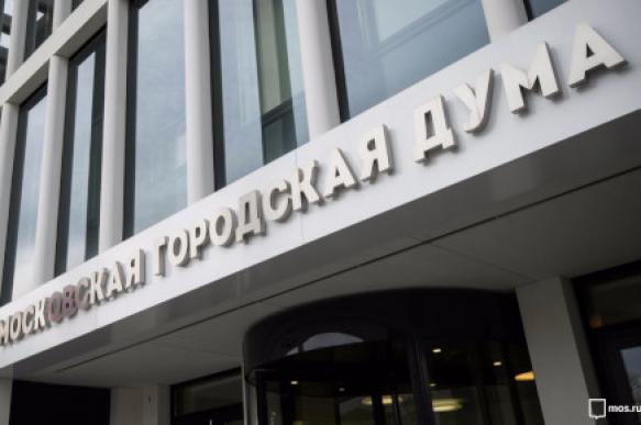 Стартовала предвыборная кампания в Мосгордуму