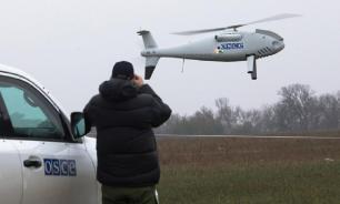 ВСУ захватили дрон ОБСЕ и стерли с него данные мониторинга