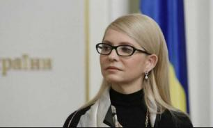 Тимошенко хочет изменить политический курс Украины