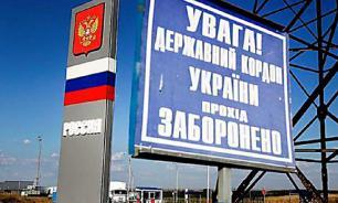 Украинское правительство одобрило запрет на въезд для иностранцев