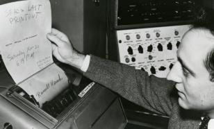 Ушел из жизни Рассел Кирш, компьютерный ученый, который изобрел пиксель
