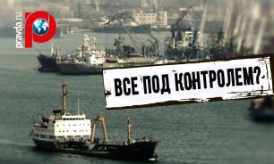 США хотят следить за российскими портами
