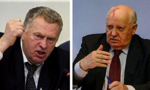 Горбачев назвал Жириновского клоуном и фашистом