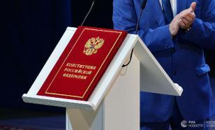 """""""Путинские"""" поправки будут принимать после пандемии"""