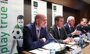 CAS закрыл информацию о документах в деле WADA против России