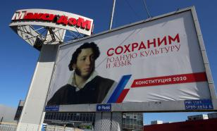 Россияне, которые поучаствуют в голосовании, поддержат поправки