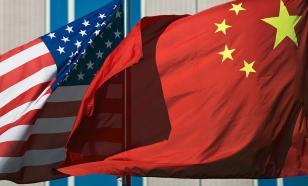 Китай попросил США исправить ошибочные действия