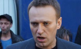 Навальный увидел в Трампе собрата по несчастью