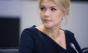Следственные действия с экс-замглавы Минпросвещения РФ проводят в МВД Москвы