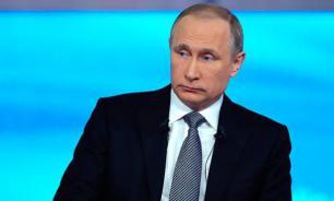 Путин призвал создать Большое евразийское партнерство