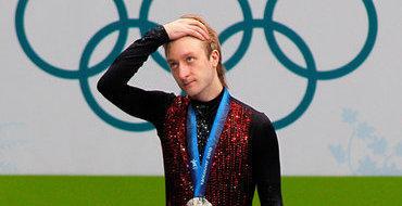 Евгений Плющенко завершил спортивную карьеру