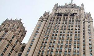 МИД России: Озабоченность США ситуацией с демократией в нашей стране лицемерна