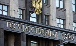 Какие изменения приготовила власть россиянам с 1 ноября