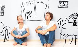 Хочу квартиру - с чего начать и что выбрать?