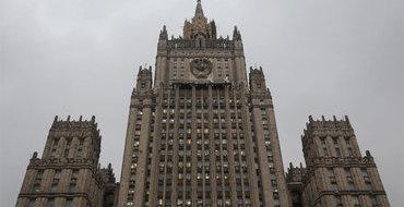 МИД России: Спецслужбы США продолжают охотиться за россиянами