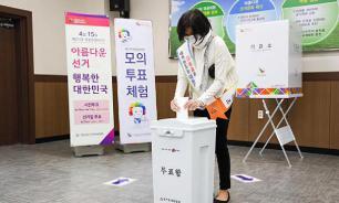 На парламентских выборах в Южной Корее отмечена рекордно высокая явка