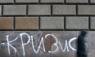 Экономисты прогнозируют рекордный обвал российской экономики