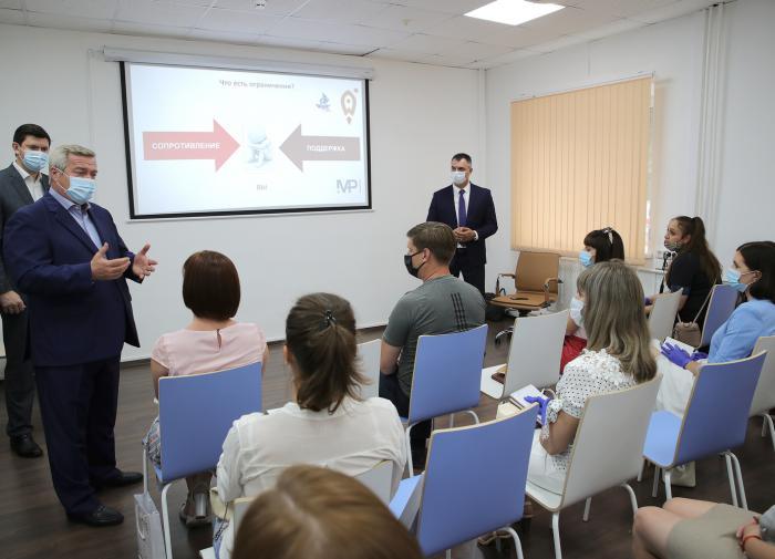 Донской губернатор оценил центр поддержки бизнеса в Миллерово