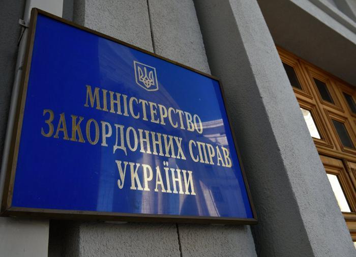 Спикер МИД Украины надерзил Вашингтону. И на то были причины