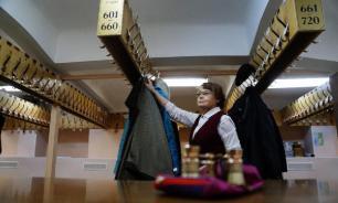Врачу на Ямале предложили вакансию гардеробщицы