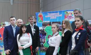 В Кузбассе создано министерство туризма и молодежной политики