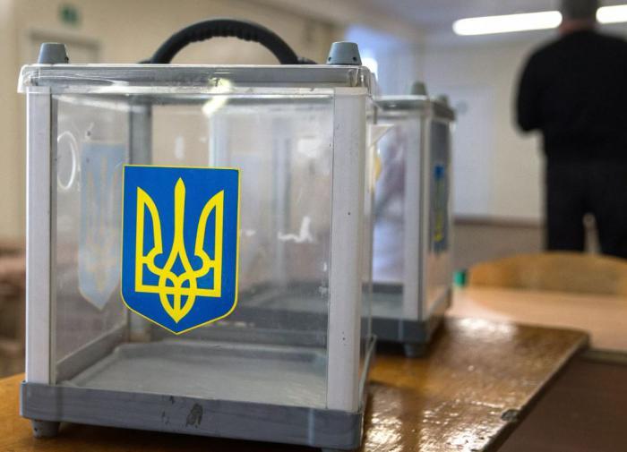 Осенью на Украине пройдут выборы