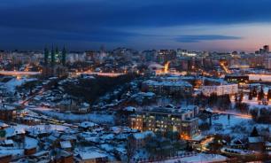 Рейтинг привлекательных городов для инвестирования возглавили Уфа, Сочи и Новосибирск