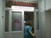 Калмыки попросили Обаму отремонтировать больницу