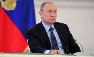 "Путин: ""цифра"" не заменит свободу и права человека"