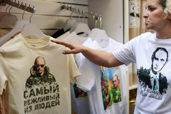 Спецслужбы Латвии посчитали майки с Путиным угрозой нацбезопасности