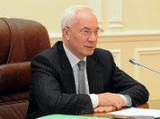 Украина: премьер ушел вместе с правительством