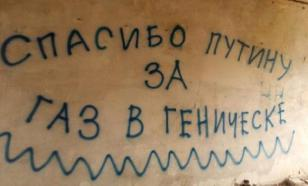 """""""Мадам с косой"""" для Порошенко придет из Геническа"""