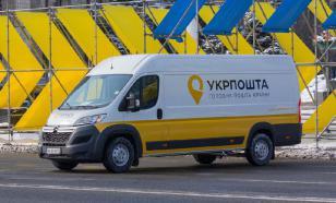 Почтовую связь между Украиной и Китаем восстановили