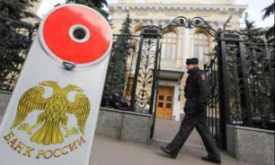 Обвал рубля и санкции США стали неожиданными для Центробанка