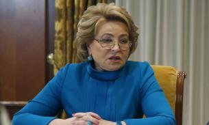Глава Совфеда предложила измерять счастье россиян от решений правительства