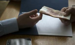 Ущерб от коррупции в РФ превысил 100 млрд рублей