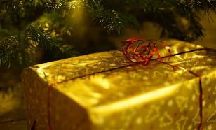 Как сделать новогоднюю капсулу времени