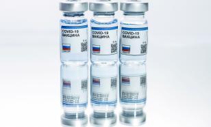 """Франция назвала условие для производства вакцины """"Спутник V"""""""