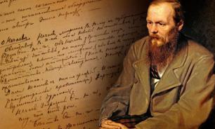 Федор Достоевский – это наше все