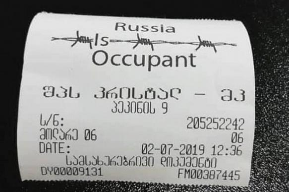 Грузинский Майдан пошел по украинскому сценарию