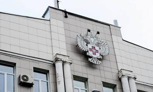 Минздрав призвал россиян провести выходные дома