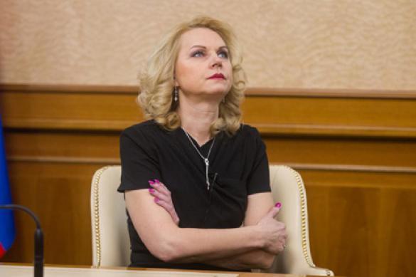 Пенсионный фонд пообещал гражданам России двойные пенсии