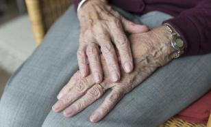 112-летний японец назвал радость главным источником своего долголетия
