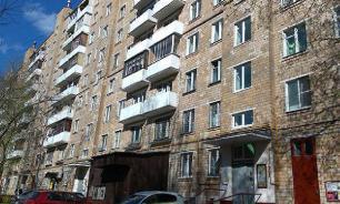 Жителей Москвы временно освободили от взносов на капремонт