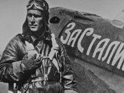 Американцы запретили искать советского аса