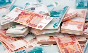 Памятка: Получаем налоговый вычет