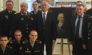 В Петербурге почтили память первого оренбургского губернатора
