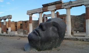 Везувий избавил Помпеи от мучительной смерти