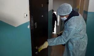 Жителей Рязани с температурой попросили оставаться дома
